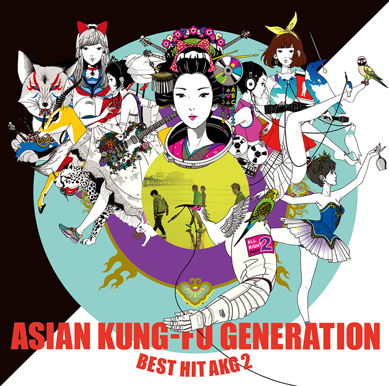 asian kung fu generation best album special site
